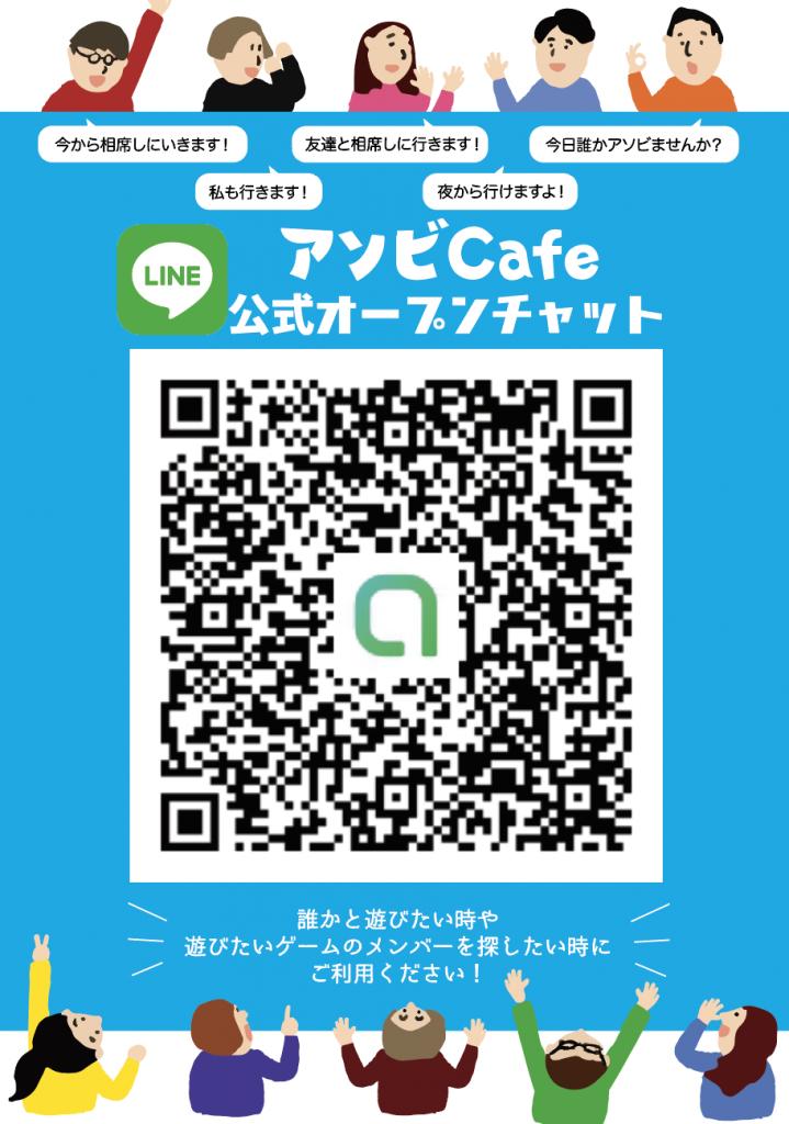 スクリーンショット 2021-04-09 16.29.43