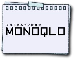 media_monoqlo