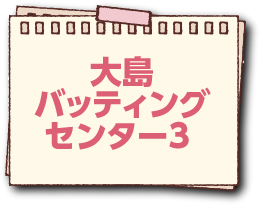 media_ooshima