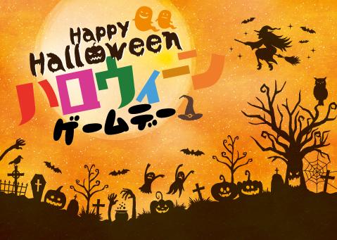 asobodo_halloween